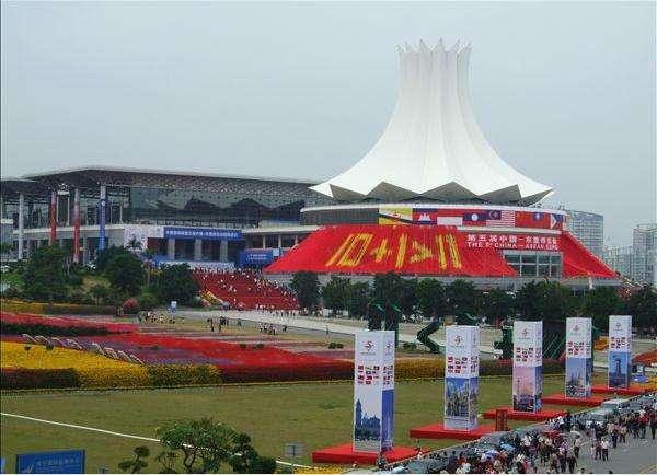 中国东盟博览会