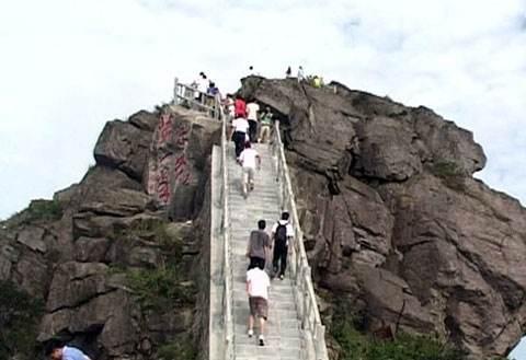 谢岗登山节