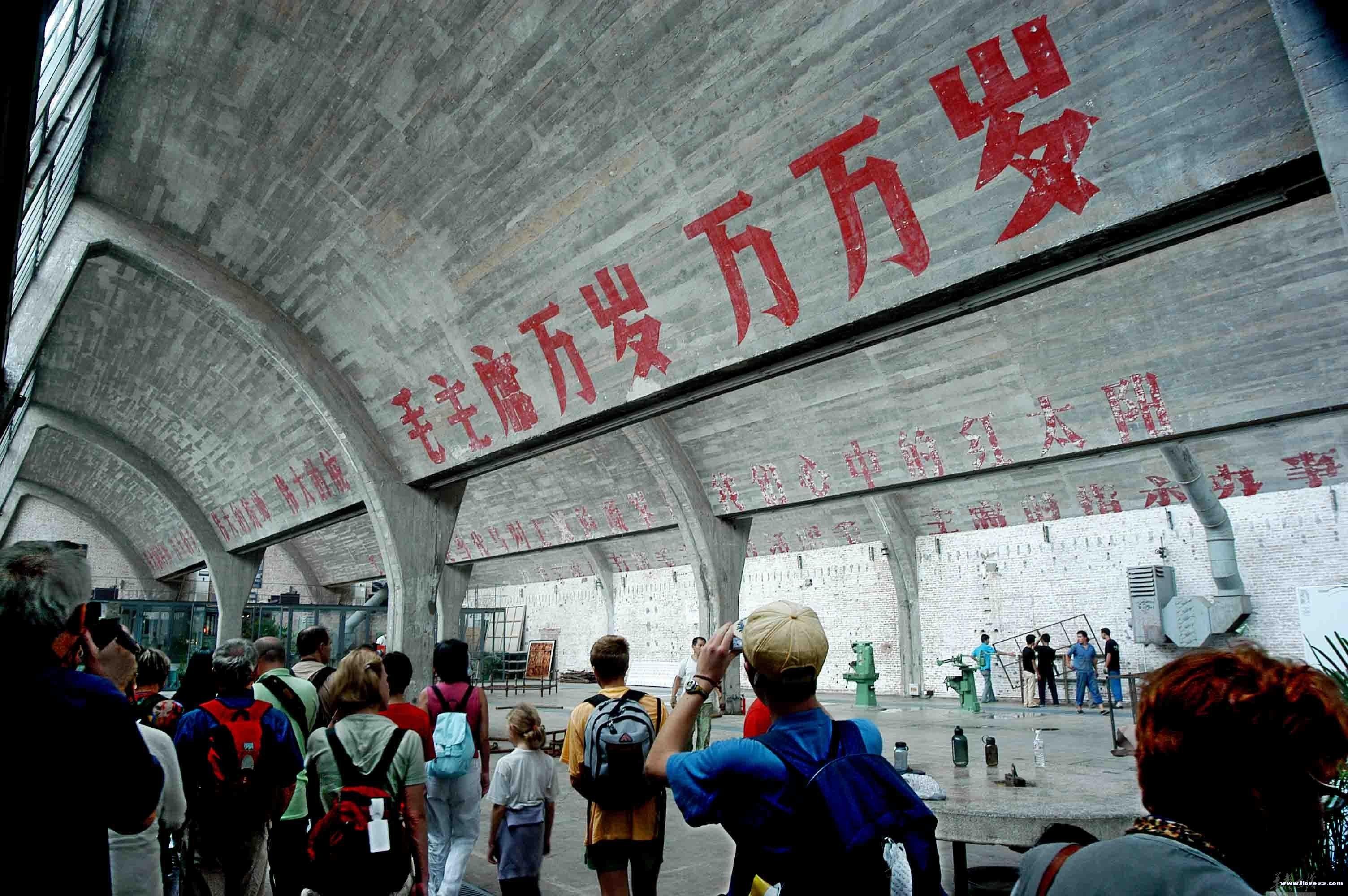 北京当代国际艺术节