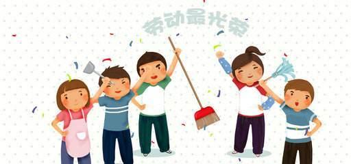 国际劳动节