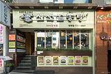 神仙雪浓汤(明洞店)