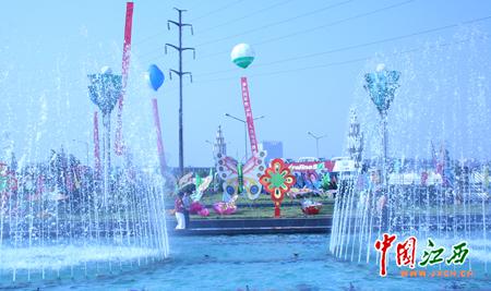 天香园旅游文化节