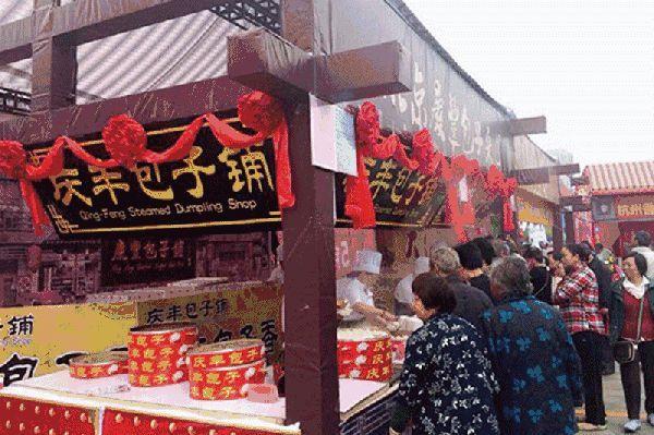 玄武湖公园美食节