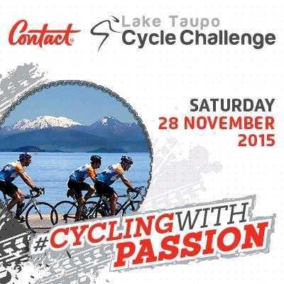 陶波湖自行车挑战赛