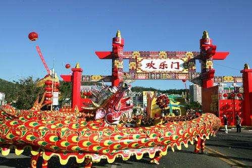 海南岛欢乐节