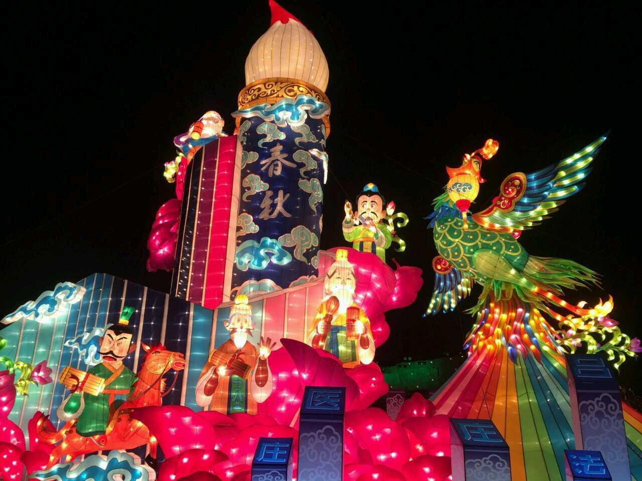 淹城新春灯会