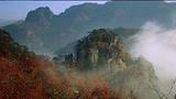 关门山大峡谷