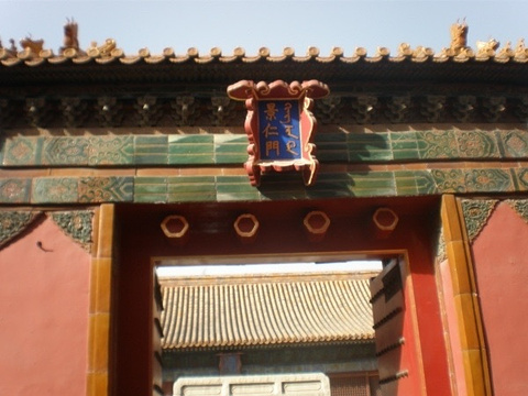 景仁宫旅游景点图片