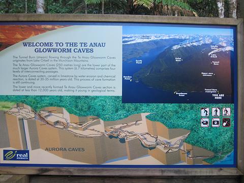 蒂阿瑙旅游图片