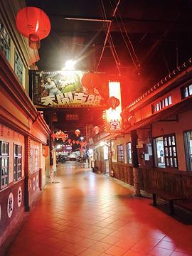 宝岛时代村的图片
