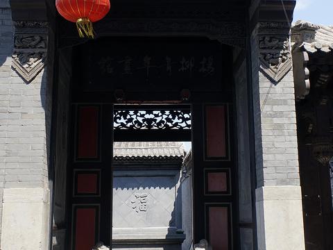 杨柳青年画馆旅游景点图片