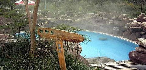 热水汤温泉