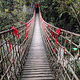 阿依河天梯