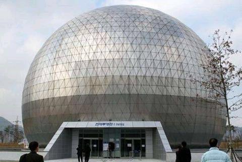 国立中央科学馆