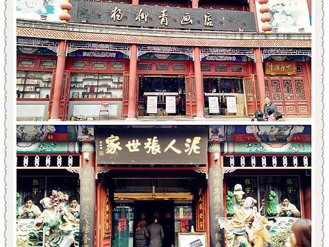 津门旅游景点图片