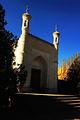 穆罕默德·喀什噶里墓