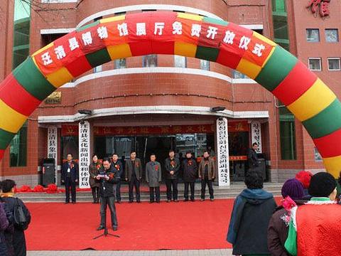 汪清县博物馆旅游景点图片