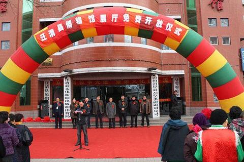汪清县博物馆