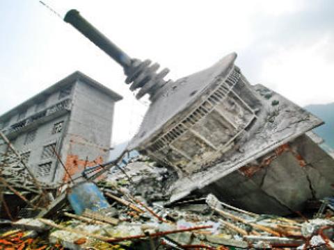 什邡穿心店地震遗址旅游景点图片