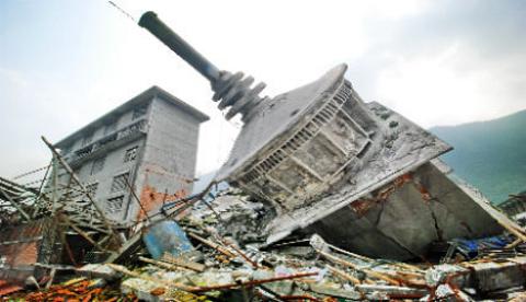 什邡穿心店地震遗址的图片