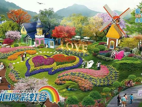 蓟洲国际彩虹谷旅游景点图片