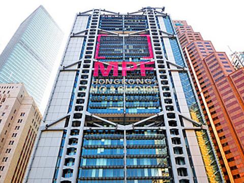 汇丰总行大厦旅游景点图片