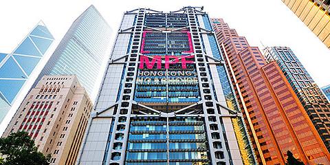 汇丰总行大厦的图片