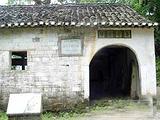 湖田古瓷窑遗址