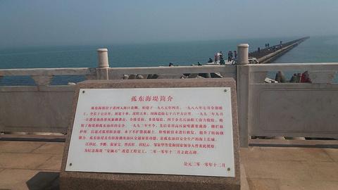 孤东海堤的图片