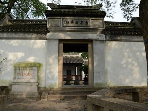 石观音殿遗址旅游景点图片