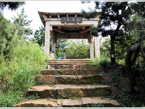 松风亭旅游景点图片