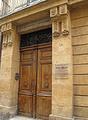 Paul Arbaud博物馆
