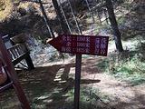苏木山旅游区