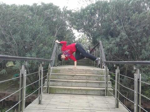 渔舟湾湿地公园旅游景点图片