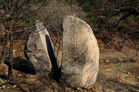 崂山劈石口