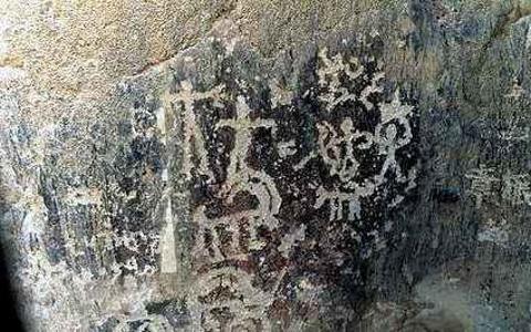 桑株岩画的图片