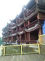 仙芝竹尖生态园旅游景区