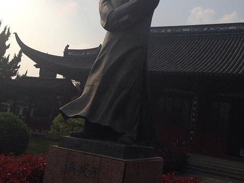 吴敬梓纪念馆旅游景点图片