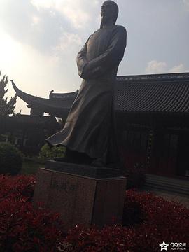 吴敬梓纪念馆的图片