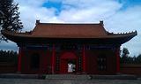 金太祖陵址公园