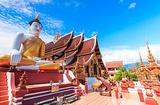 Wat Rajamontean T.Sripoom A.Muang Chiangmai