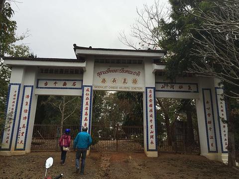 清孔旅游图片