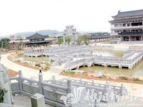 东港文化公园旅游景点图片