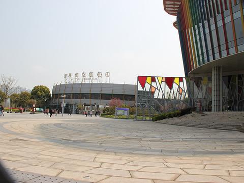 苏州工业园区青少年活动中心旅游景点图片