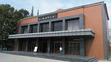 冶山铁矿博物馆
