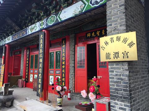 龙潭宫旅游景点图片