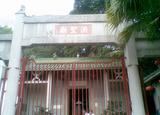 长洲洪圣庙