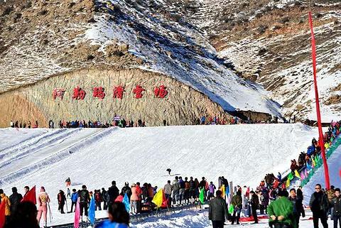 阿勒玛滑雪场