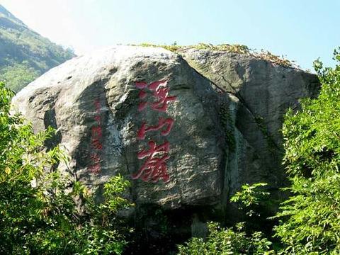浮山岭风景区旅游景点图片