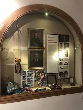 比尔森木偶博物馆